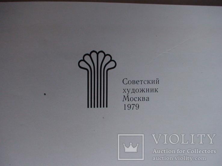 Антанас Гудайтис (альбом) 1979р., фото №3