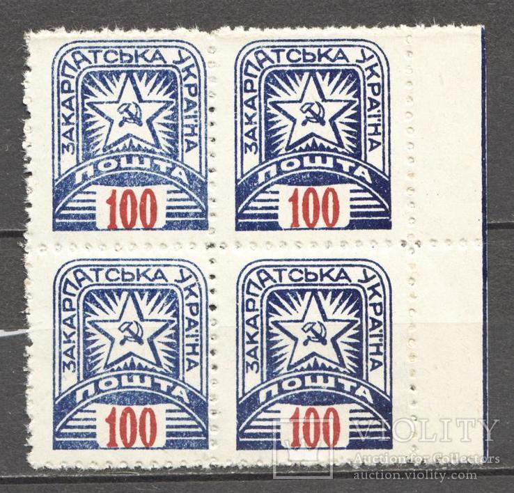 Закарпатская Украина 1945 MNH
