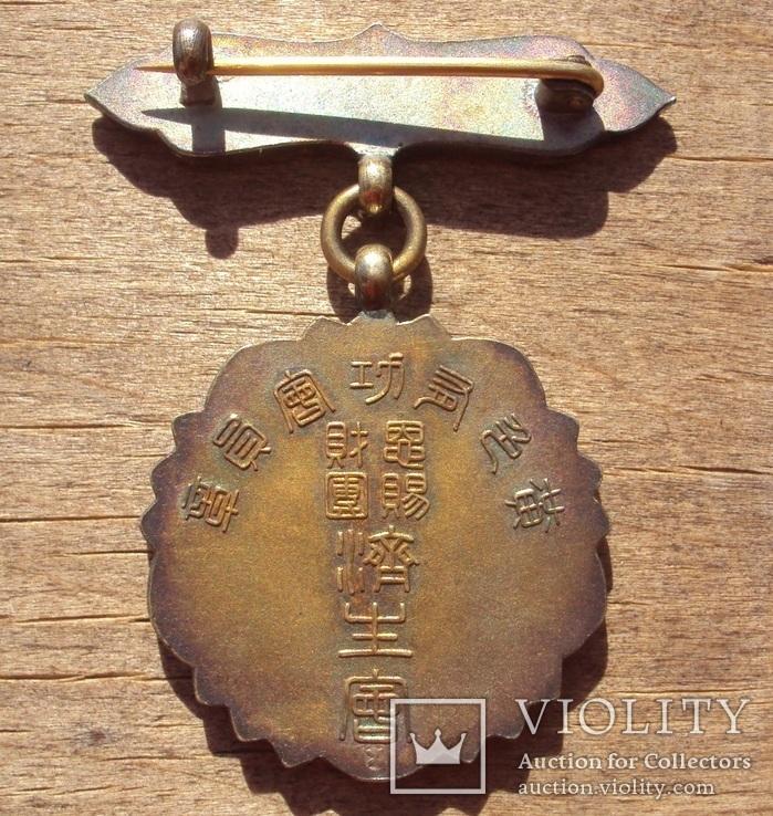 Знак Императорской благотворительной организации., фото №7