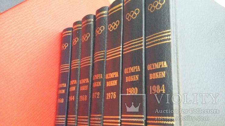 История Олимпийских игр 1960-1984 (7томов), фото №4