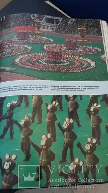 История Олимпийских игр 1960-1984 (7томов), фото №10