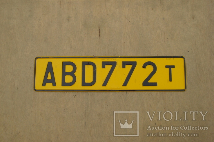 Номер на авто алюминий (163гр.)