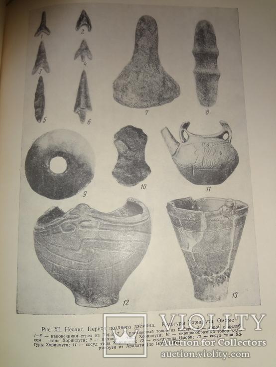 1958 Археология Япония Тираж 2300, фото №4