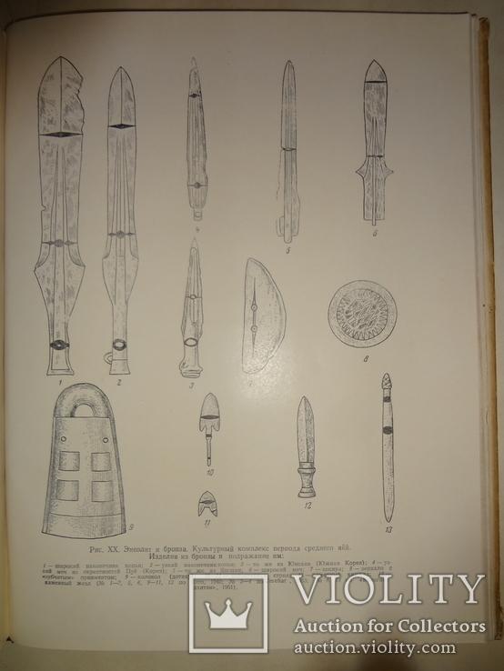 1958 Археология Япония Тираж 2300, фото №12