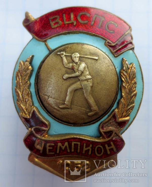 Знак ВЦСПС Чемпион 1952г.