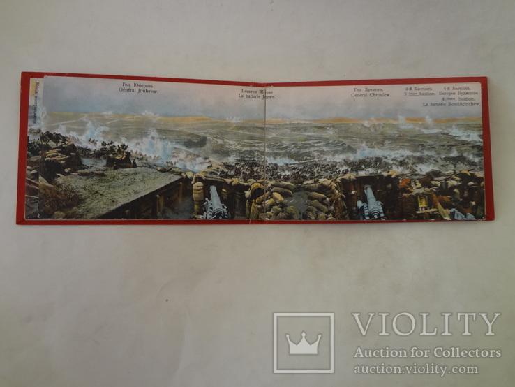 Панорама Обороны Севастополя Открытки до 1917 года