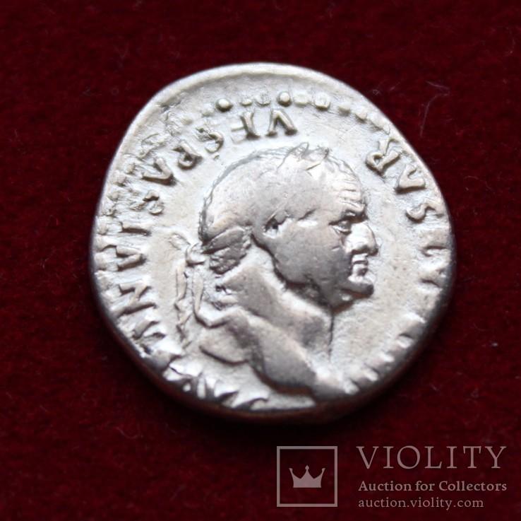Веспасиан RIC - II 772