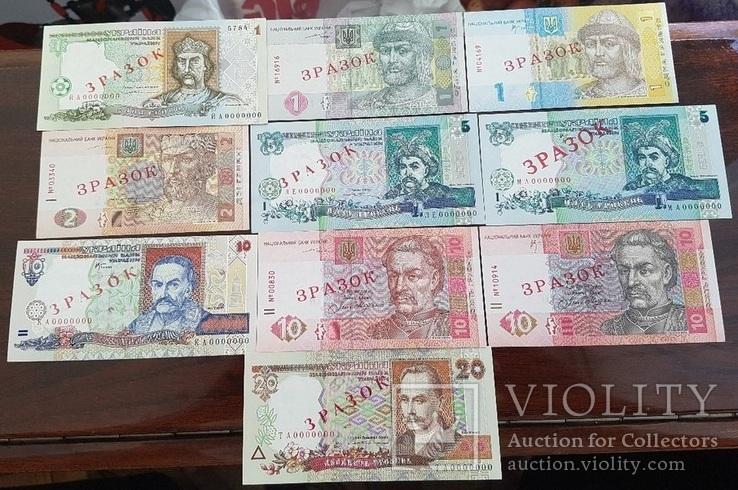 Набор зразков Украины 10 шт.(повторно в связи с не выкупом)