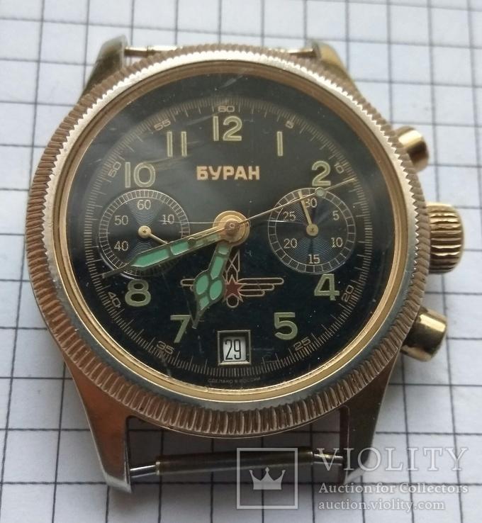 Хронограф Буран