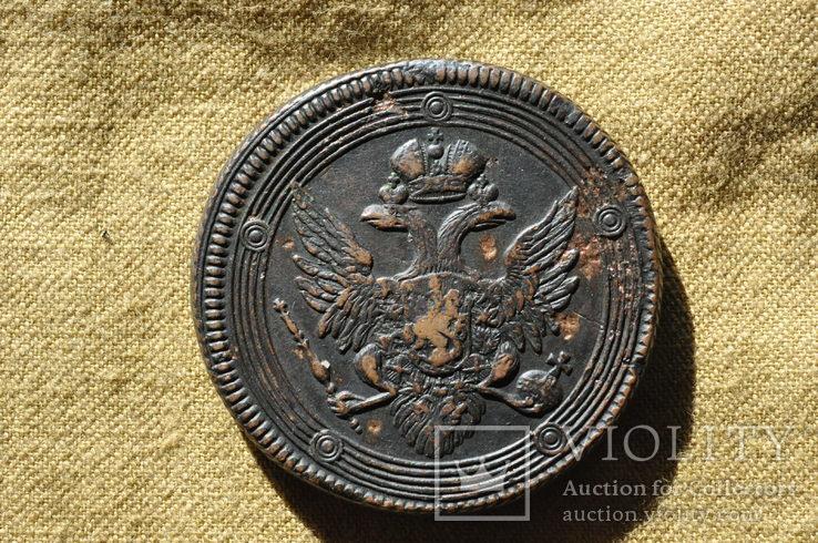 5 копеек 1806 год.