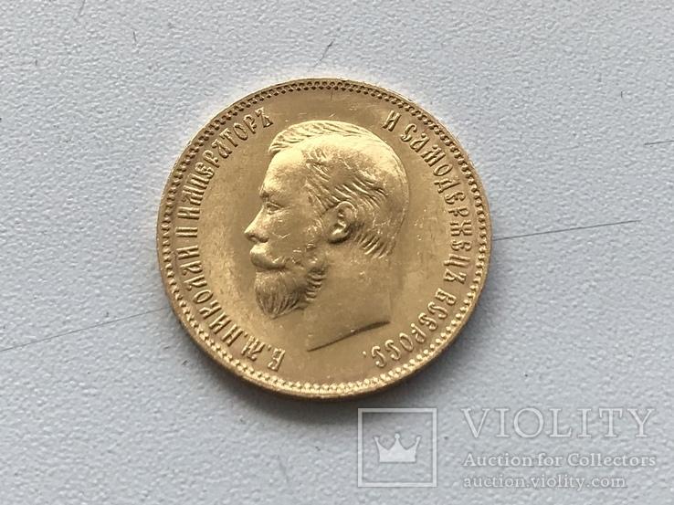 10 рублей 1904 года UNC