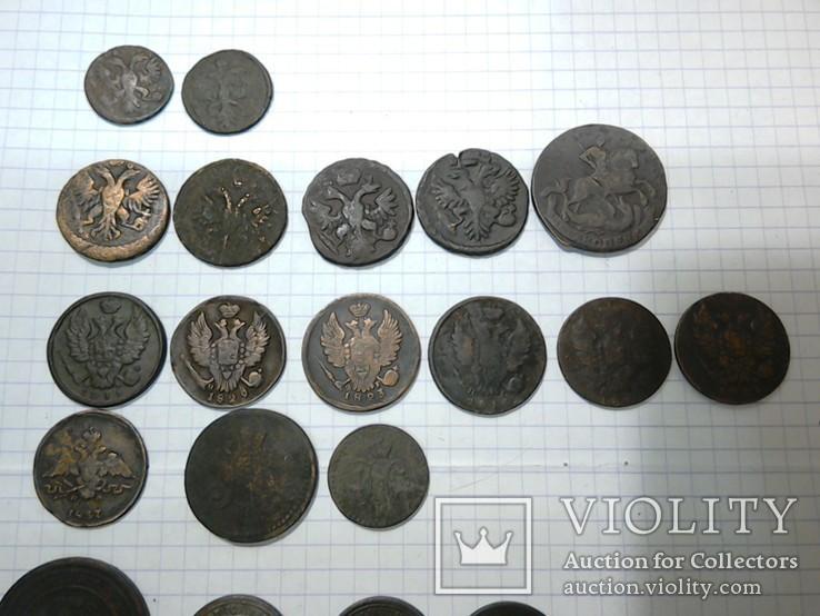 Лот царских монет