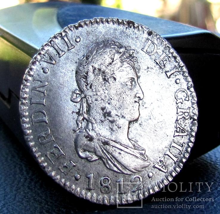 2 Реала 1812 р. Фердинанд 8 Іспанія