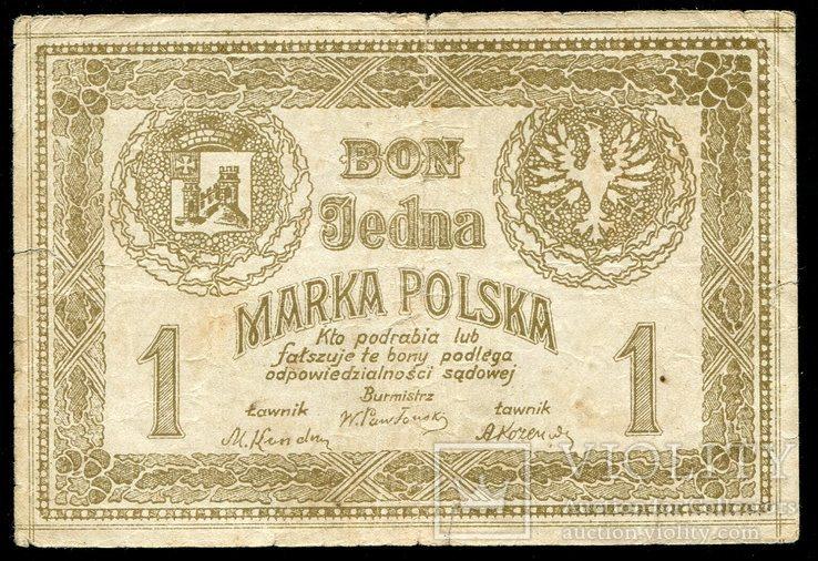 1марка 1920г,Кременец,Волынской губ,Магистрат(польская оккупация)