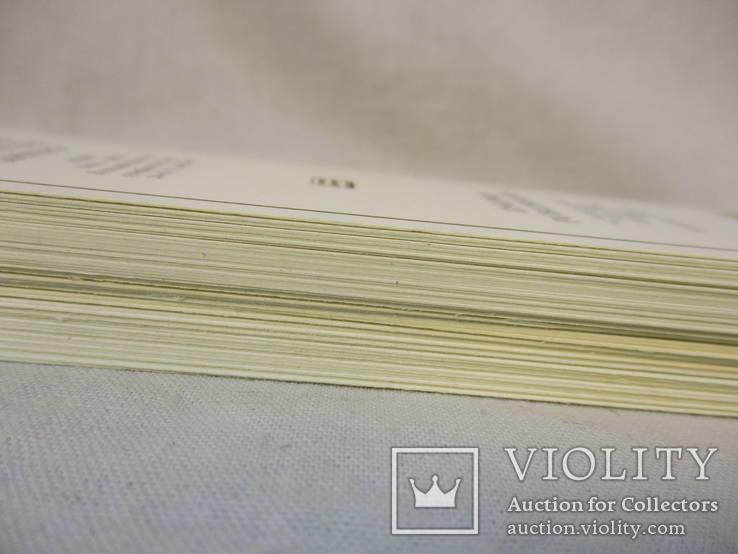 Новые книжные закладки 50 шт, фото №4