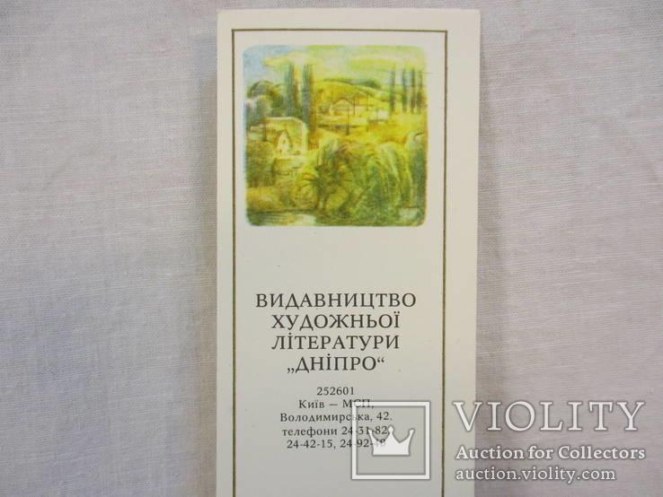 Новые книжные закладки 50 шт, фото №5