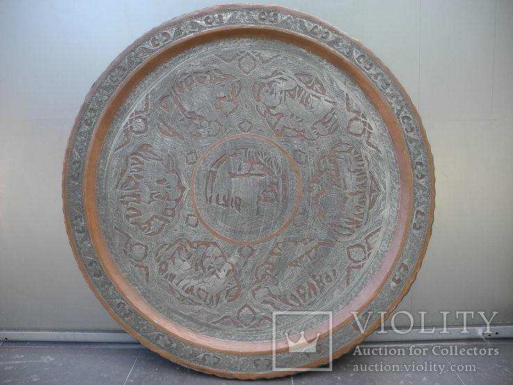Старинный Большой Арабский рaзнос , стол ( Ручная работа ) вес 4,1 кг