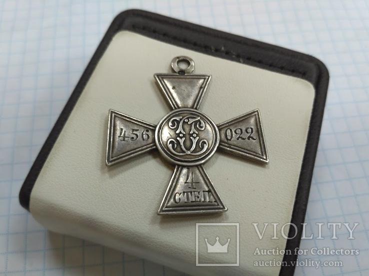 Георгиевский крест 4 ст. 456022 с определением