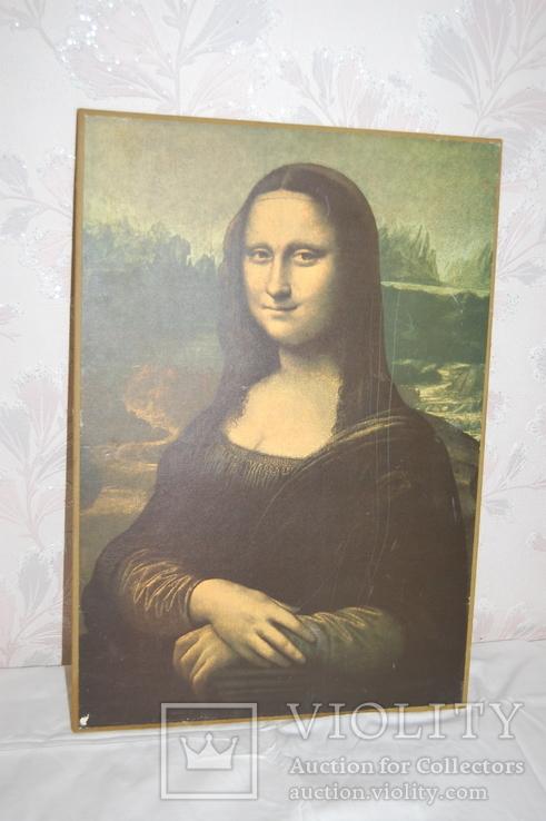 Репродукция на подрамнике. Мона Лиза, Джаконда. 35х50см. ГДР