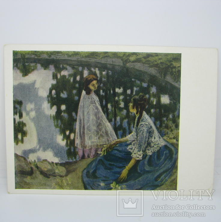 борисов-мусатов на открытках выстроен вроде одну