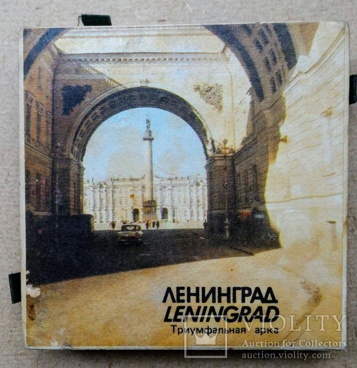 Спички Ленинград Триумфальная арка, фото №4