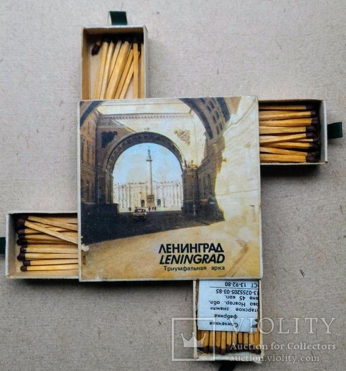 Спички Ленинград Триумфальная арка, фото №2