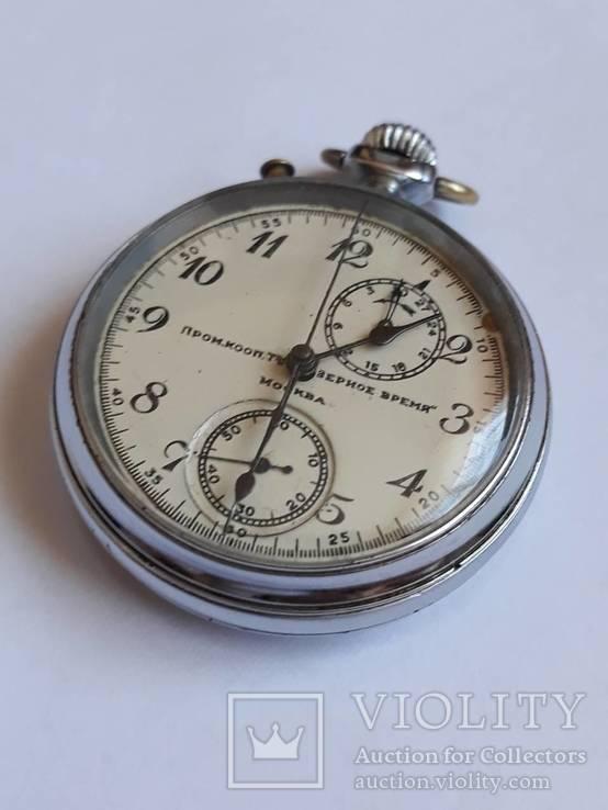 Часы хронографы 40 года Точное Время Москва