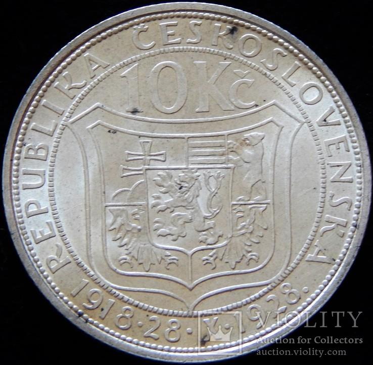 10 крон 1928 року. Чехословаччина, «Масарик», срібло10 г