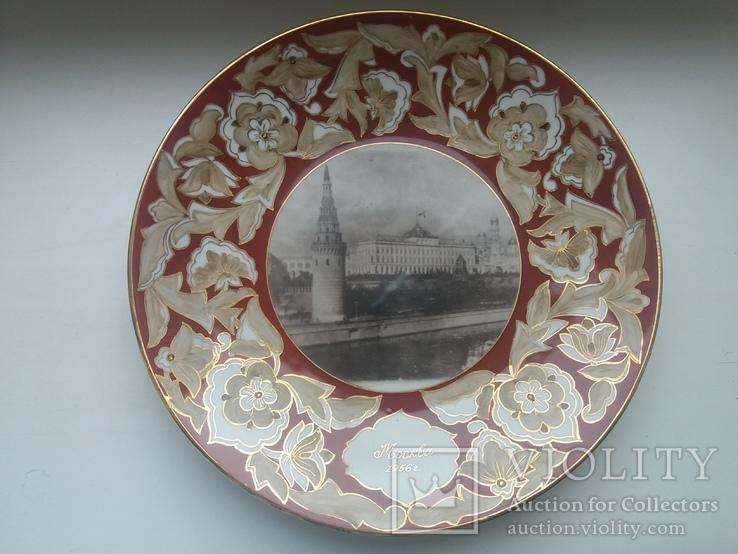 Тарілка на стіну Москва 1956 рік
