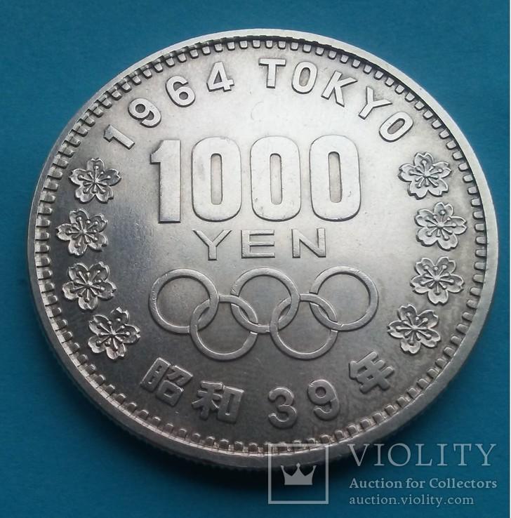 1000 Йен 1964, Олімпіада в Токіо