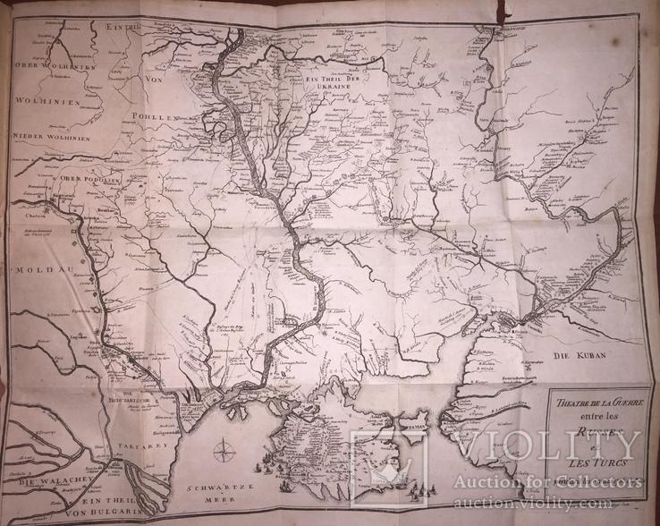 Генерал Манштейн - Записки Россия Украина Крым Турция Казаки (1771)