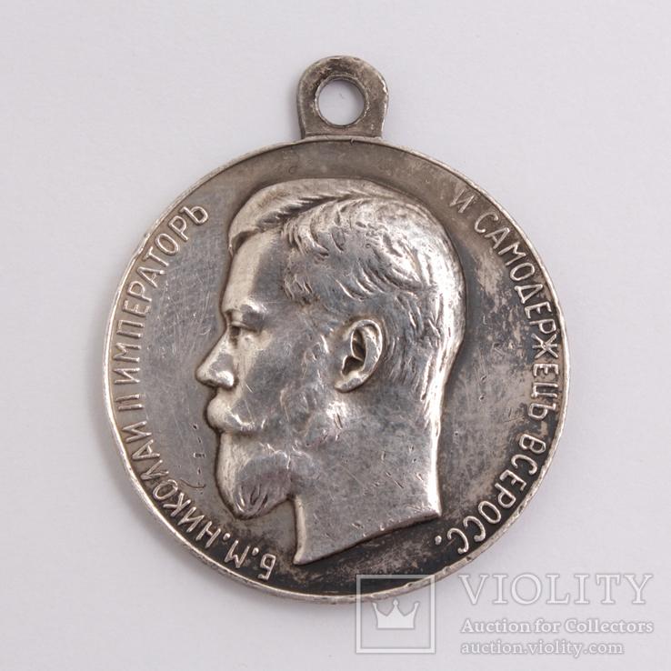"""№2264 """" Медаль """" За усердие, Николай II """""""