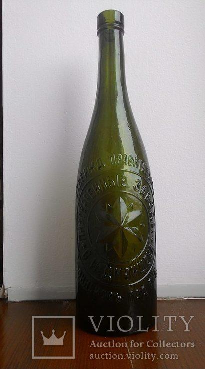 Бутылка Дивишева Зиньков