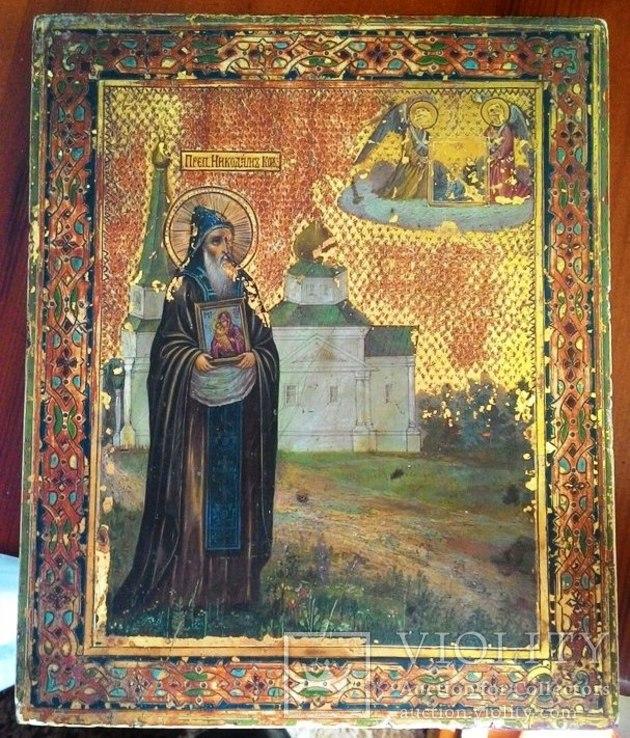 Икона Никодим Кожеозерский