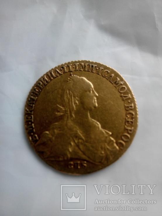 10 рублей 1774 года - золотой червонец Екатерины II