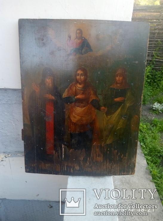 Иоанн, Мария и Анна