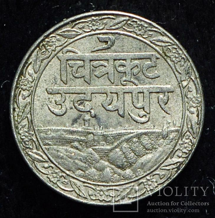 Мевар 1-16 рупии 1928 Unc серебро Дружба с Лондоном