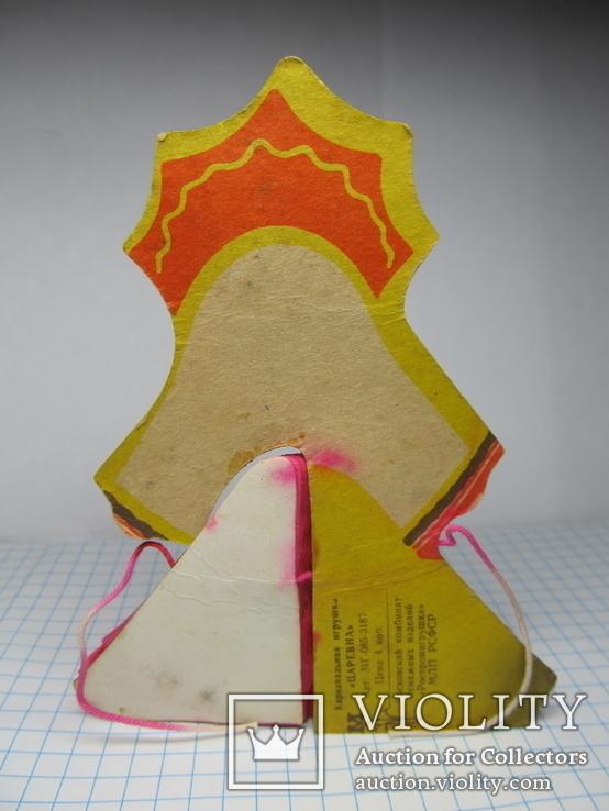 Карнавальная игрушка - Царевна, СССР, фото №3