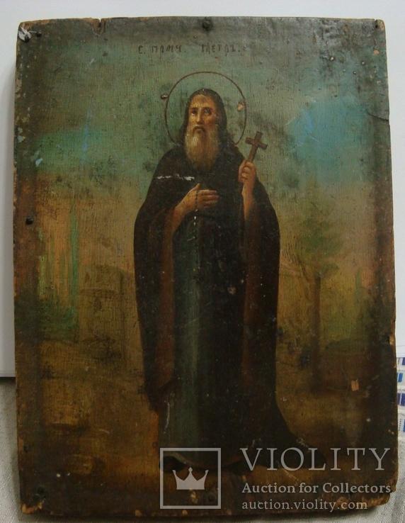 Св. Петр