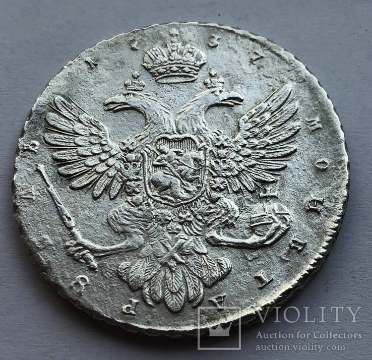 Рубль 1737 года