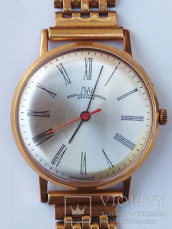 Часы ЛУЧ CCCР 23 камня - позолота Au 12,5+