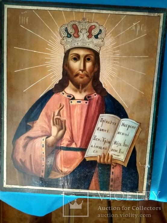 Икона Господь Успокоитель