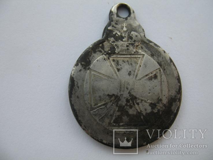 Аннинская медаль  464585