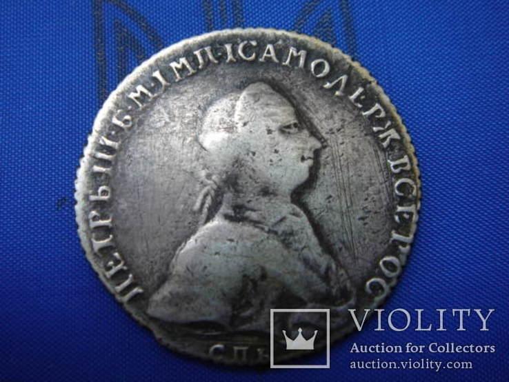 Полтина 1762 год