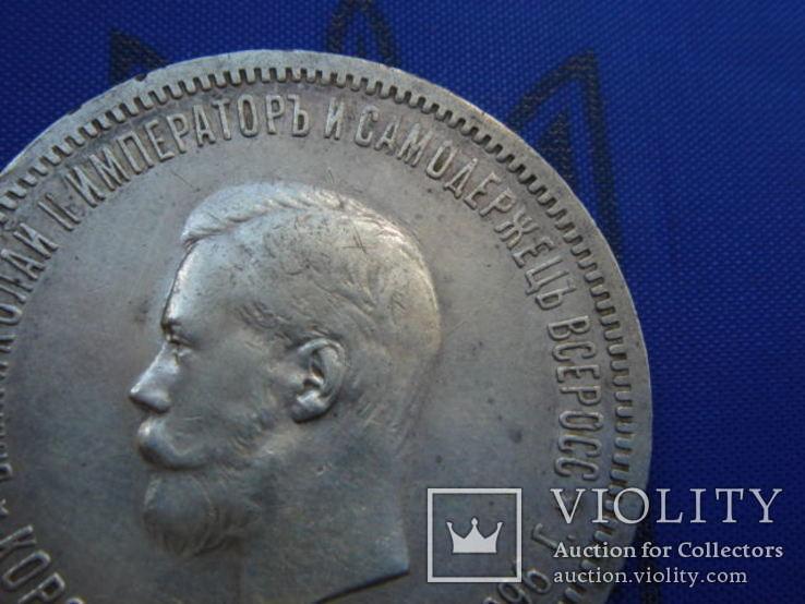 Рубль Коронация Николай II, фото №13