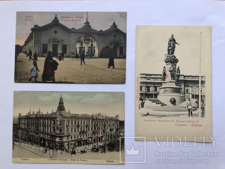 Старинные открытки Одесса, 15 штук