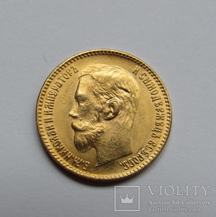 5 рублей 1904 г. Николай II