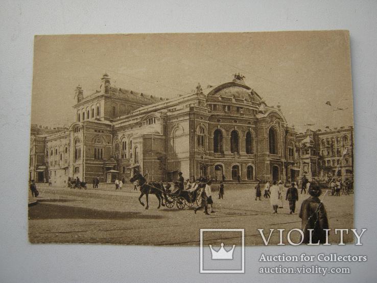 1920-е. г.Киев. Театр им.Либкнехта.