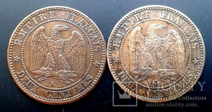 1862 год Бордо два сантима 2 монеты