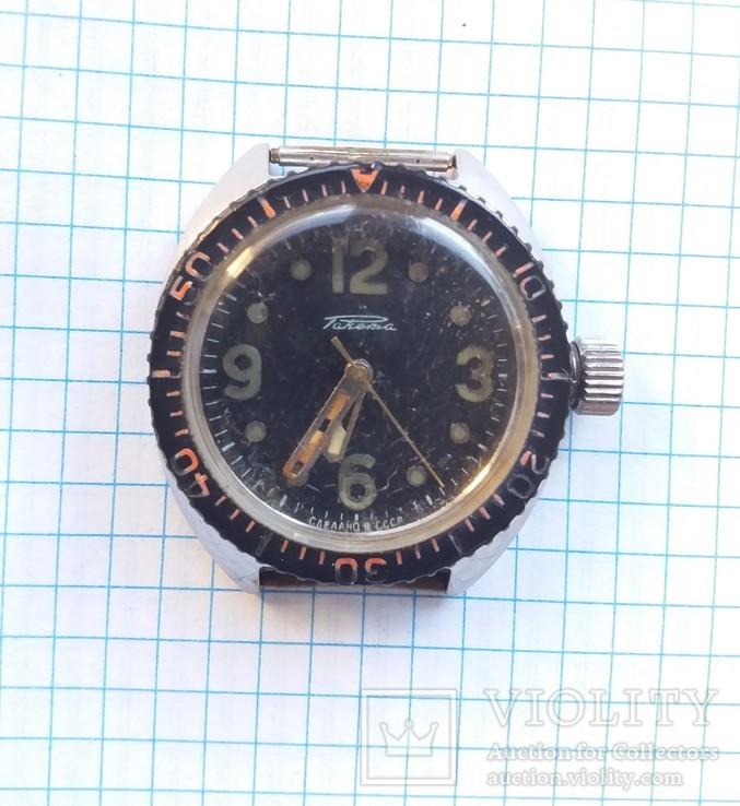 Часы Ракета Амфибия Водолазные
